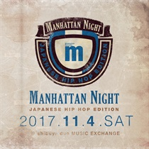 MANHATTAN NIGHT -JAPANESE HIP HOP EDITION- (TICKET)