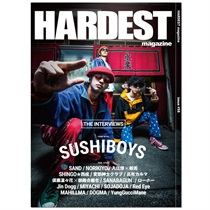 HARDEST MAGAZINE ISSUE 58