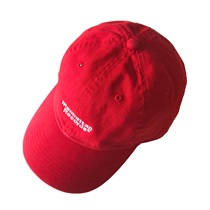 STARTER LOW CAP (RED)