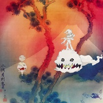 KIDS SEE GHOSTS (LP)