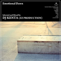 EMOTIONAL DAWN