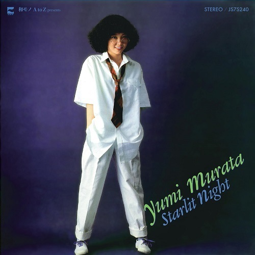 "STARLIT NIGHT / MIDNIGHT COMMUNICATION(吉沢DYNAMITE.JP 7"" RE-EDIT)"