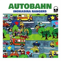 "AUTOBAHN C/W BLACK OR WHITE(7""+DLコード2曲)"