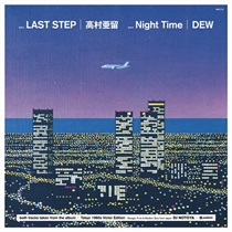 DEW - LAST STEP / NIGHT TIME