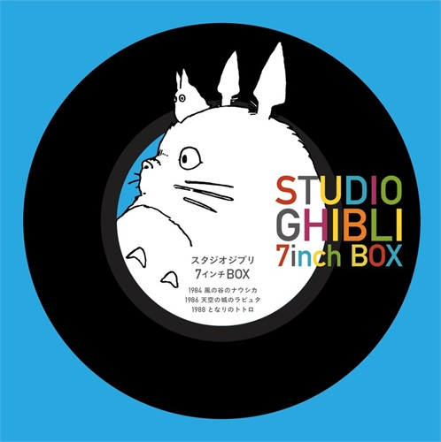 STUDIO GHIBLI 7INCH BOX