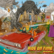 RIDE ON TIME 2LP