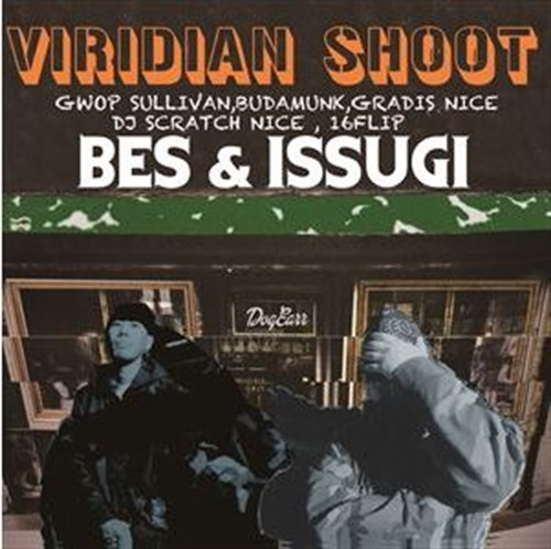 VIRIDIAN SHOOT(2LP)