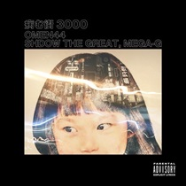 "病む街3000 FEAT.MEGA G,SHADOW THE GREAT [7""]"