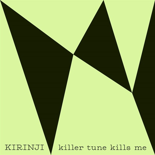 KILLER TUNE KILLS ME FEAT YONYON