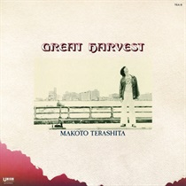 GREAT HARVEST(LP)