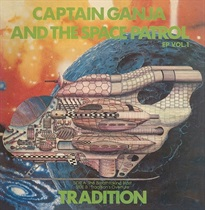CAPTAIN GANJA AND THE SPACE PATROL EP VOL.1 (USED)