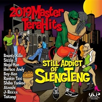 "STILL ADDICT OF SLENG TENG(7"" 5DISC)"