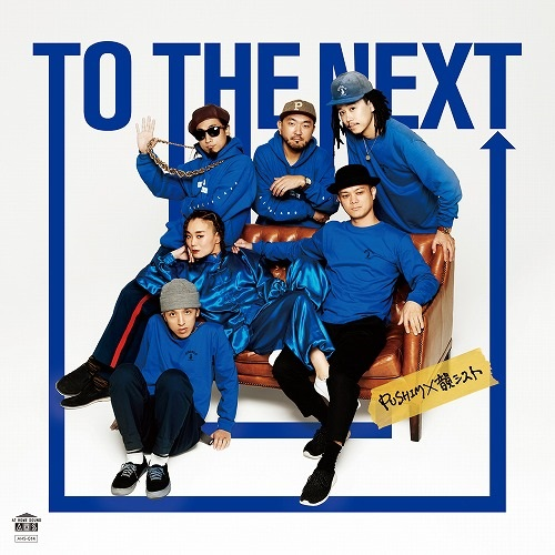 TO THE NEXT (ORIGINAL VERSION) / TOTHE NEXT (DJ MITSU THE BEATS REMIX)