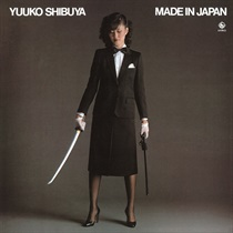 MADE IN JAPAN(LP)