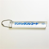 MANHATTAN HOTEL KEY KANA (BLUE)