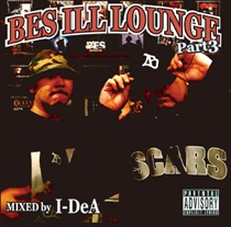 BES ILL LOUNGE PART 3 - MIXED BY I-DEA