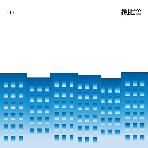FFF (FEAT SIRUP AND 吉田沙良 FROM モノンクル) / MIRROR (FEAT TENDRE)