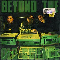 BEYOND THE OLD SCIENCE (2LP)