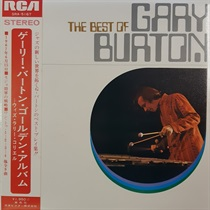 THE BEST OF GARY BURTON (USED)