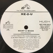WANT U BACK (USED)