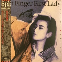 SPLIT FINGER FIRST LADY (USED)