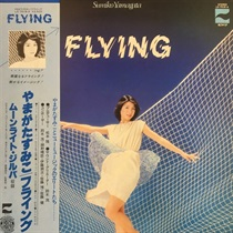 FLYING (USED)