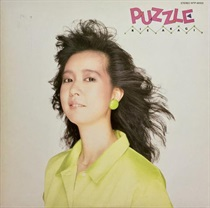 PUZZLE (USED)