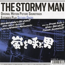 THE STORMY MAN (USED)