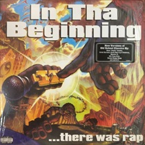 IN THA BEGINNING (USED)