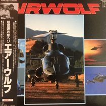 AIR WOLF/KNIGHT RIDER (USED)