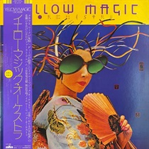 YELLOW MAGIC ORCHESTRA (USED)