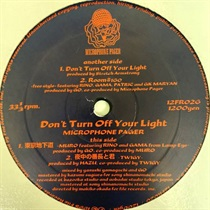 DON'T TURNV OFF YOUR LIGHT (USED)
