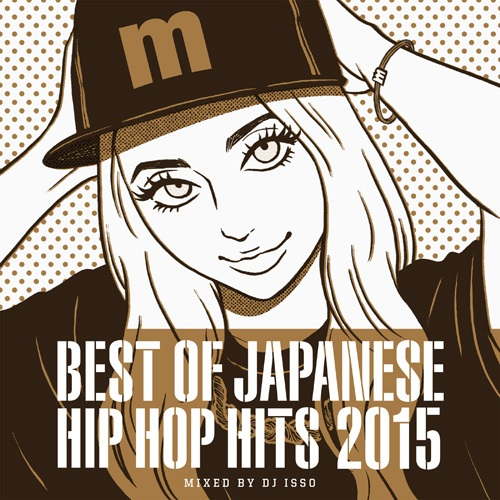 BEST OF JAPANESE HIP HOP HITS 2015