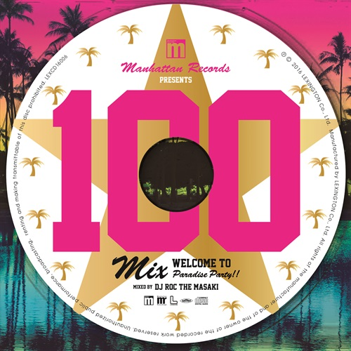 100 MIX -WELCOME TO PARADISE PARTY!!-