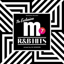 THE EXCLUSIVES R&B HITS VOL.7