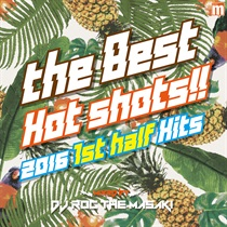 THE BEST HOT SHOTS!! 2016 1ST HALF HITS