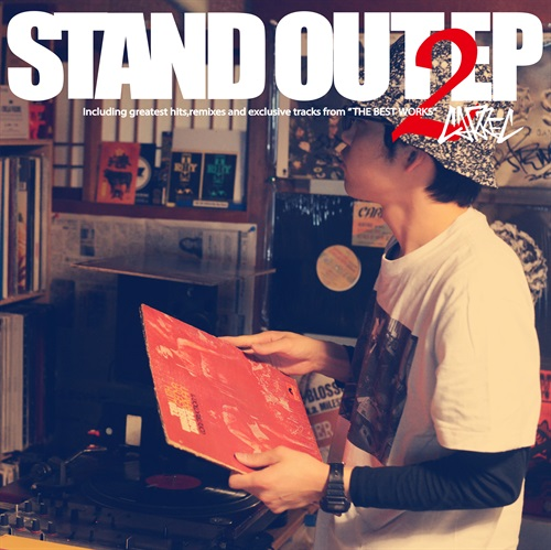 STAND OUT 2 EP