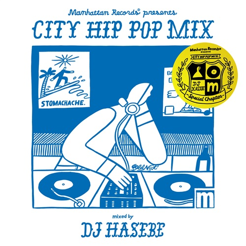 CITY HIP POP MIX -SPECIAL CHAPTER-