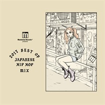 2017 BEST OF JAPANESE HIP HOP MIX