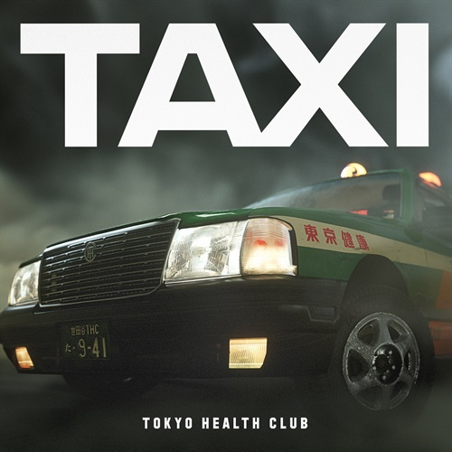 TAXI (7INCH)