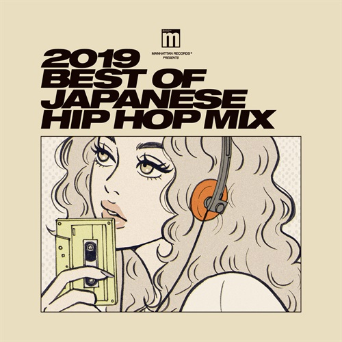 2019 BEST OF JAPANESE HIP HOP MIX