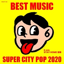 SUPER CITY POP 2020