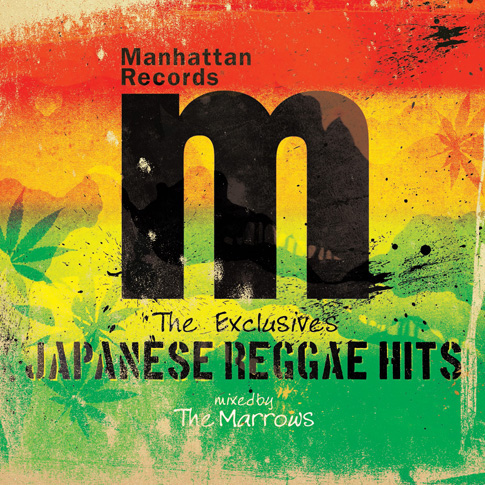 "Manhattan Records ""The Exclusives"" Japanese Reggae Hits Vol.2 Mixed By The Marrows"