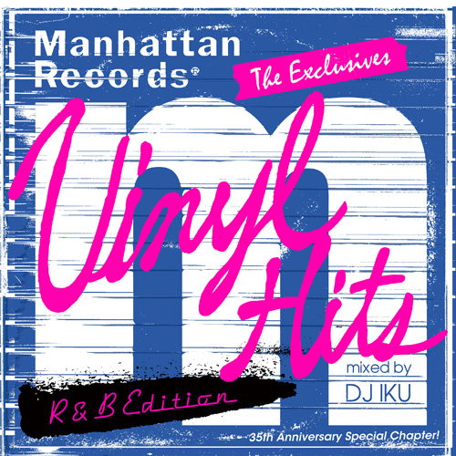 Manhattan Records The Exclusives Vinyl Hits R&B Edition mixed by DJ IKU