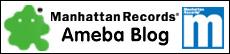 Manhattan Records Ameba Blog