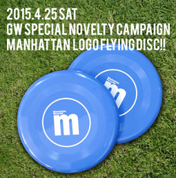 2015 GW SPECIAL NOVELTY CEMPAIGN MANHATTAN LOGO FLYING DISC!!